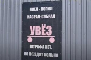 объявление около кафе